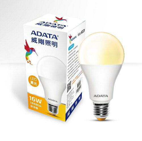 ADATA威剛 16W大廣角LED燈泡(黃光) [大買家] 2