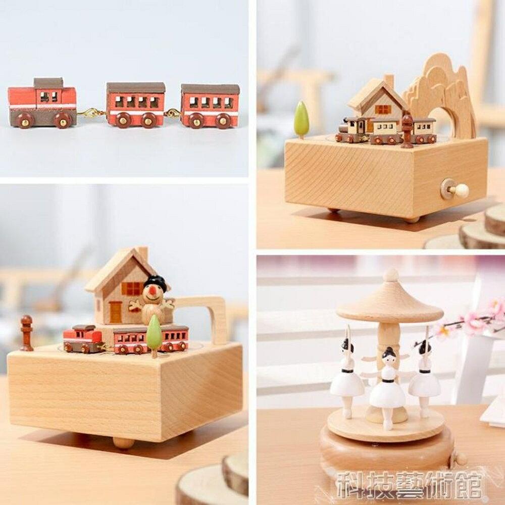 音樂盒 旋轉木馬音樂盒音樂盒兒童生日女生創意禮物少女孩木質情  領券下定更優惠
