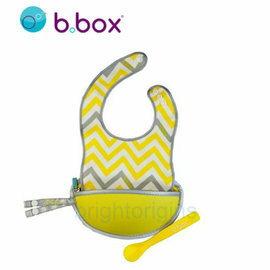 【淘氣寶寶*預購五月初】澳洲b.box旅行圍兜袋(含矽膠軟湯匙)-黃波浪【內含1支食品級矽膠軟湯匙】