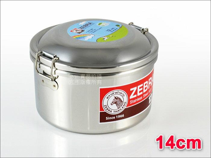 快樂屋? 極厚款~ZEBRA 斑馬牌 304不鏽鋼圓型雙層便當盒.飯盒.餐盒 14cm
