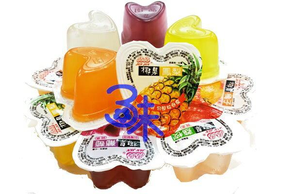 (台灣) 晶晶心型蒟蒻果凍 1包 600 公克 (約 15個) 特價55元 ( 晶晶綜合水果果凍)