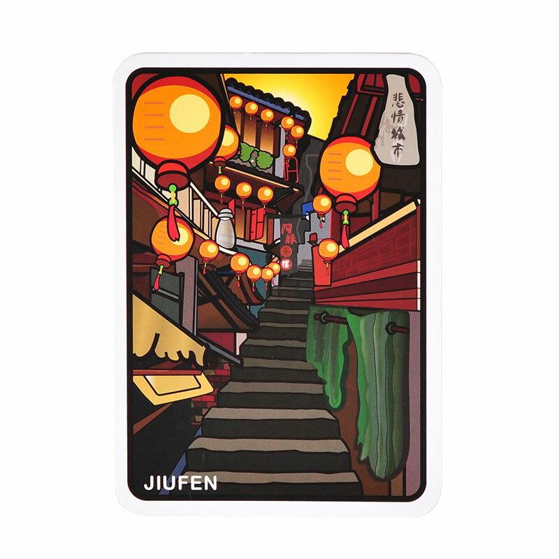 台灣旅行明信片/異型/九份/豎崎路/台灣景點/TAIWAN/PostCard/MILU(Jiufen)