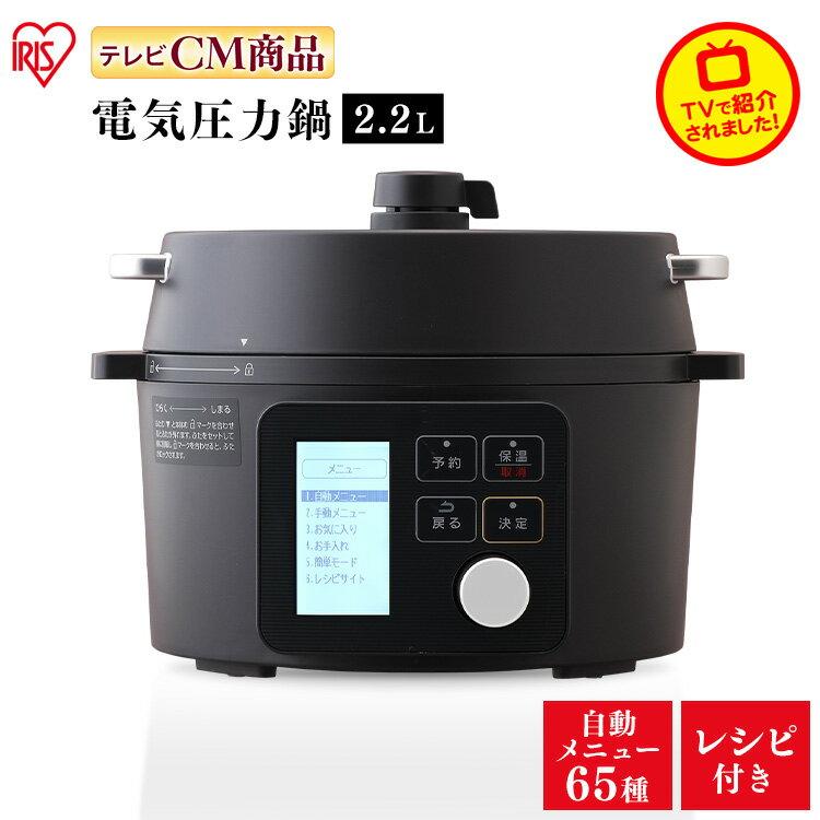 日本 IRIS OHYAMA  /  多功能壓力鍋 電子鍋 電氣鍋  /  KPC-MA2-B。日本必買 日本樂天代購(14600) 0