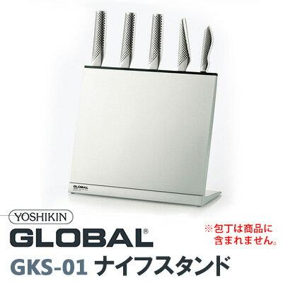 日本必買免運代購-日本GLOBAL具良治GKS-01刀架FUJI-GL-GKS-01F。共1色