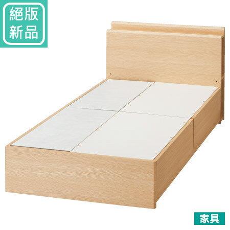 ◎(絕版新品)雙人床座床架KAITO2NA附抽屜