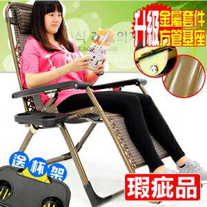方管雙層無重力躺椅(送杯架)(瑕疵品)無段式躺椅斜躺椅.折合椅摺合椅折疊椅摺疊椅.涼椅休閒椅扶手椅戶外椅子.靠枕透氣網.傢俱傢具特賣會C022-005--Z