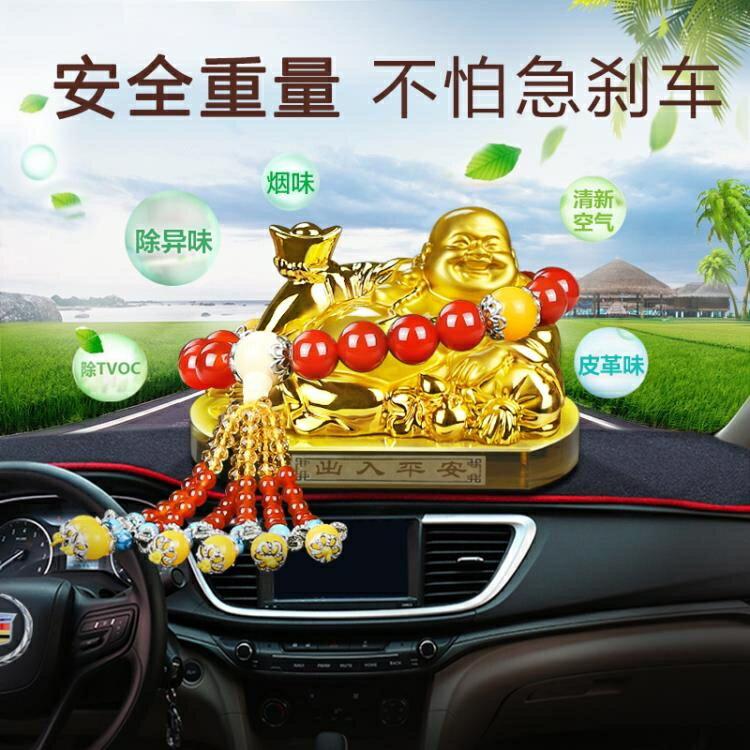 車內飾品擺件保平安高檔裝飾品車載