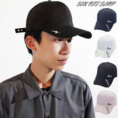 50%OFFSHOP韓版字母刺繡絲光棒球帽子女休閒遮陽鴨舌帽(4色)【E035536H】