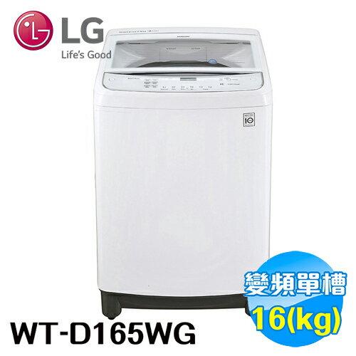 福利品 6MotionDD 真善美系列 16公斤直立式變頻洗衣機