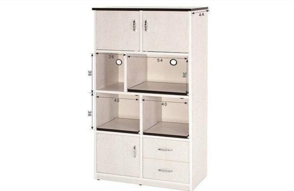 【石川家居】908-08白橡色電器櫃(CT-620)#訂製預購款式#環保塑鋼P無毒防霉易清潔