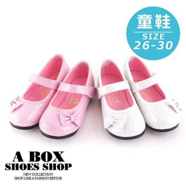 【AN223】(童鞋26-30)1CM休閒鞋雷射面可愛蝴蝶結魔鬼氈黏帶休閒鞋MIT台灣製2色