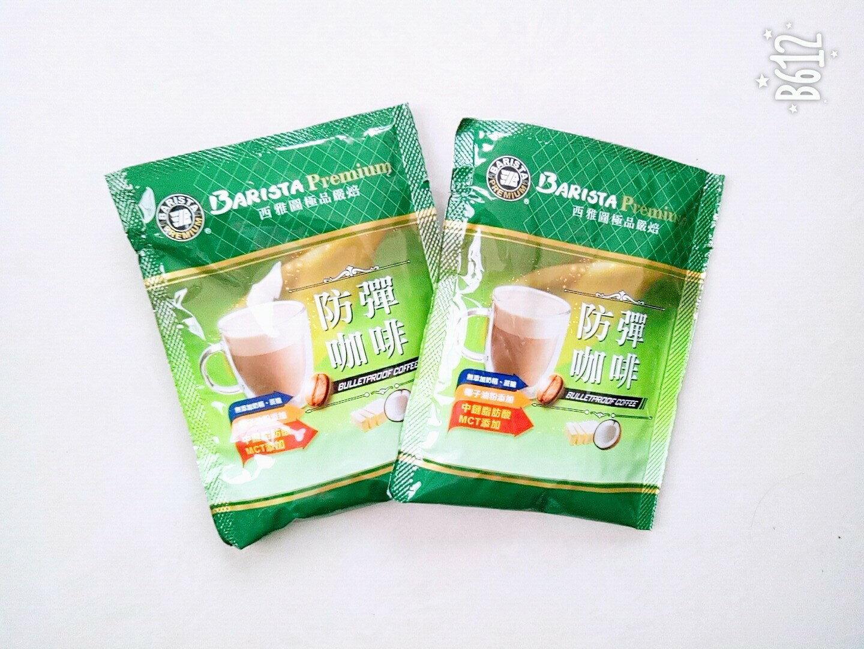 西雅圖 極品嚴焙防彈咖啡 30g / 包 單包販售 防彈系列 香醇可口 早餐 下午茶 1