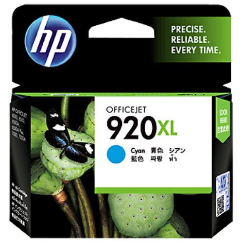 【HP 墨水匣】CD972AA/NO.920XL 藍色大容量原廠墨水匣