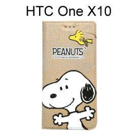 SNOOPY 彩繪皮套 [相逢] HTC One X10 史努比【正版授權】
