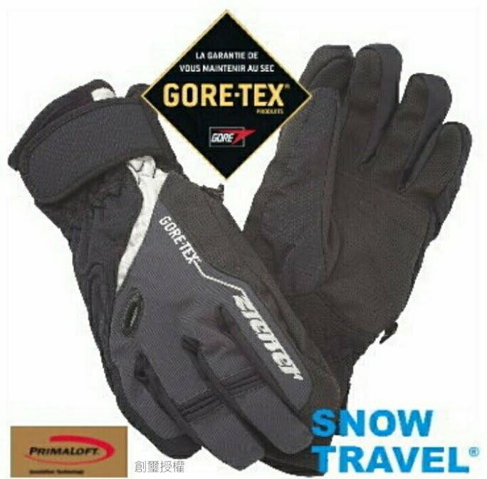 【SNOW TRAVEL】 AR-62 灰 德國頂級 GORE-TEX +PRIMALOFT 防水 防寒 滑雪 重機 專業手套 - 限時優惠好康折扣