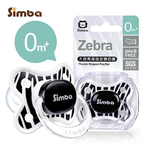 Simba小獅王辛巴 - 森林系列 大斑馬拇指安撫奶嘴 2