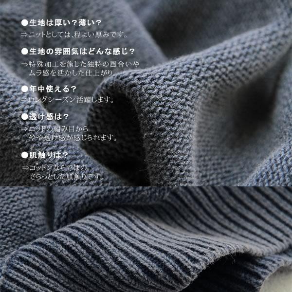 osharewalker 復古風長袖針織衫上衣 / D009D-MI-545。1色(4968)-日本必買代購 / 日本樂天 7