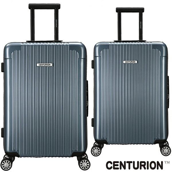 【CENTURION】百夫長26吋+29吋美國色系行李箱(夏威夷藍)