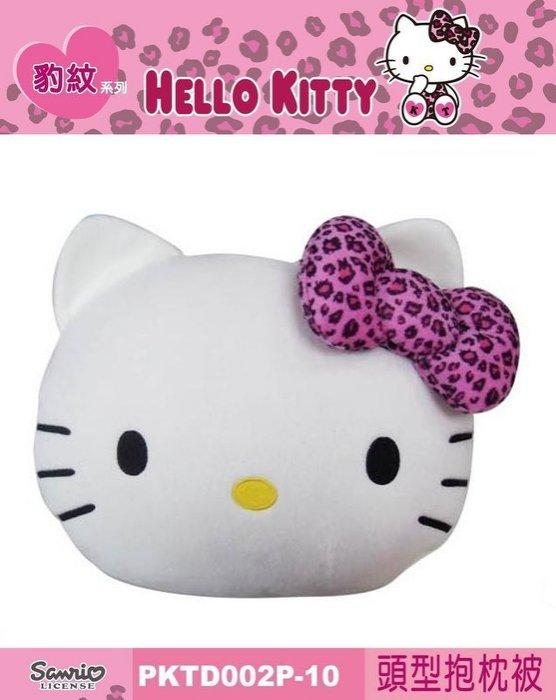權世界@汽車用品 Hello Kitty 粉紅豹紋系列 涼被抱枕 舒眠被 四季被 薄毯/被 PKTD002P-10