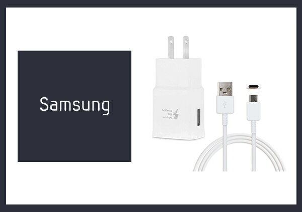 SAMSUNG原廠9V快速充電旅充頭+TypeC充電傳輸線(密封袋裝)
