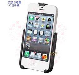 【尋寶趣】IPhone 5/5S托架RAM車架 機車/自行車固定架RAM Mounts RAM-HOL-AP11U