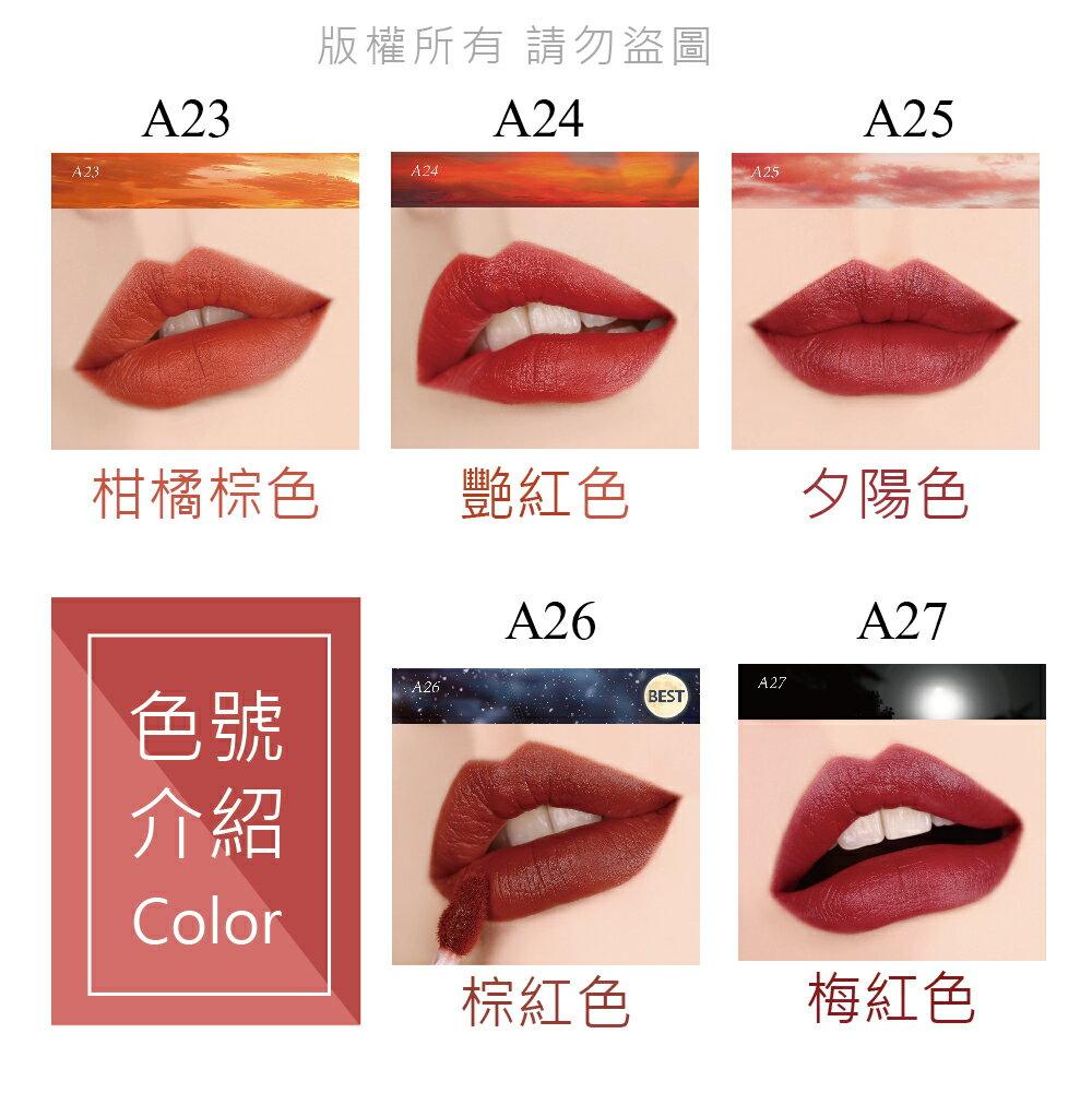 BLACKROUGE 空氣絲絨唇釉 唇膏 全色號 4.5g 3