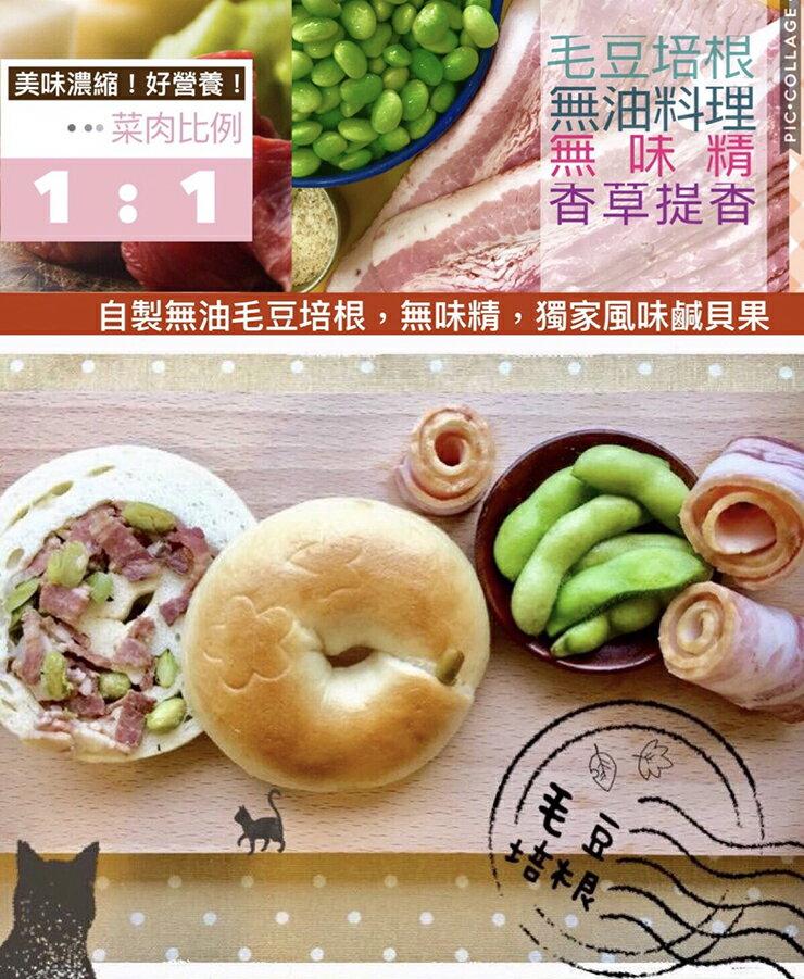 日式料理貝果二入原價$120   五折$60  每人限購1份  $699免運消費滿1200送Body Shop護手霜 1