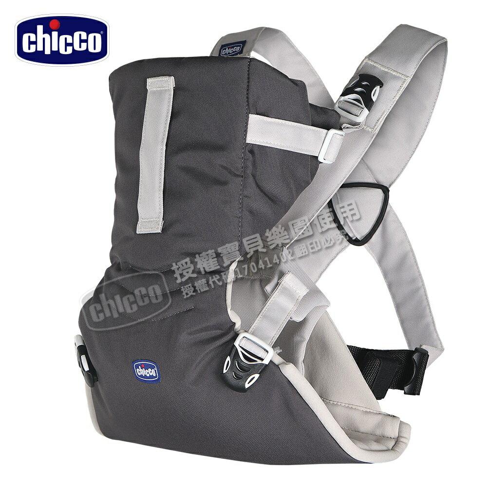 chicco Easy Fit舒適速穿抱嬰袋-茉莉白 - 限時優惠好康折扣