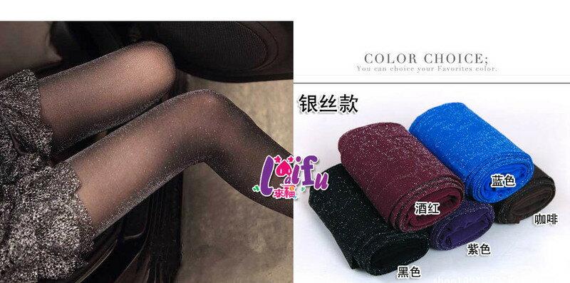 來福絲襪,H791絲襪閃絲絲襪連身褲襪子絲襪薄款,售價100元