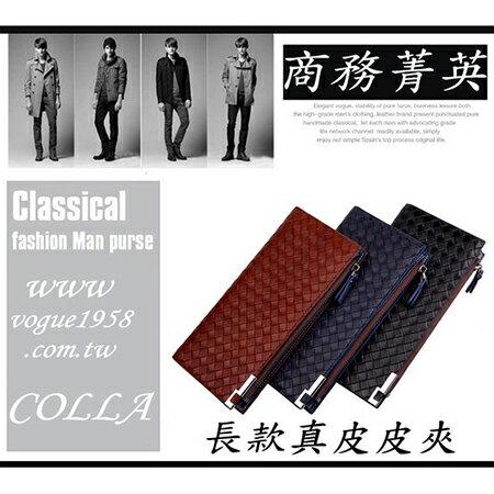 ✻蔻拉時尚✻ [YBB0073] COLLA商務菁英男款真皮拉鏈長款皮夾/手拿包