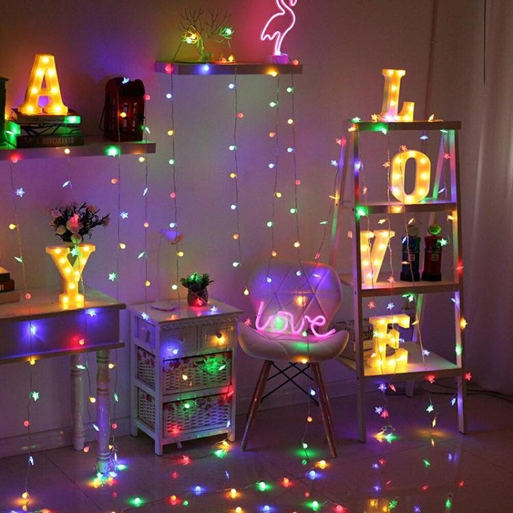 led星星彩燈閃燈串燈少女心浪漫房間臥室裝飾布置網紅燈滿天星 英雄聯盟