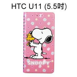 SNOOPY彩繪皮套[筆記本粉]HTCU11(5.5吋)史努比【正版授權】