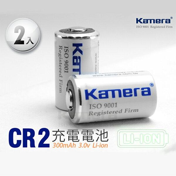 攝彩:攝彩@佳美能CR2鋰電池2入CR15270可重複充電拍立得Mini2570MP70相印機保固1年