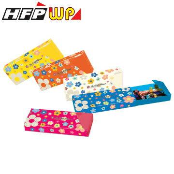 HFPWP 鉛筆盒(花采系列) 環保材質 台灣製 558-FY / 個