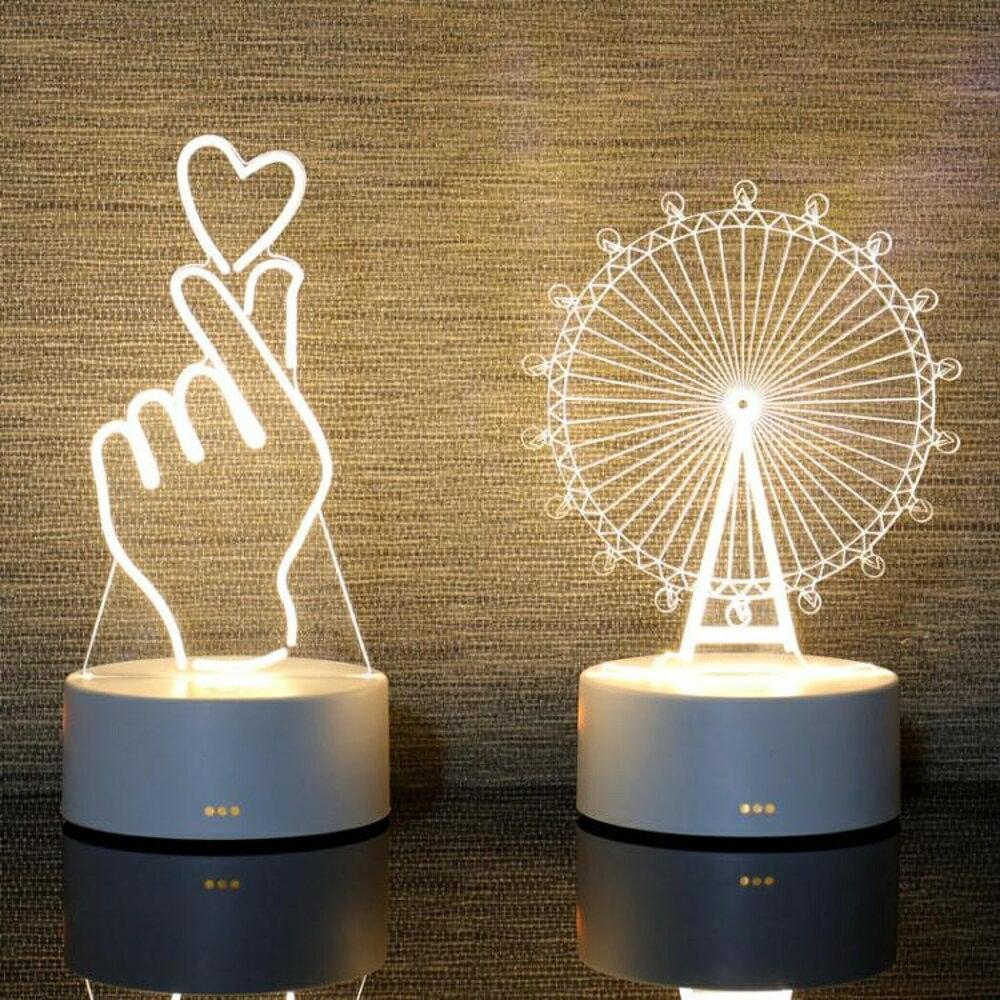 3D小檯燈創意卡通床頭臥室燈夢幻柔光生日禮物LED嬰兒喂奶起夜燈