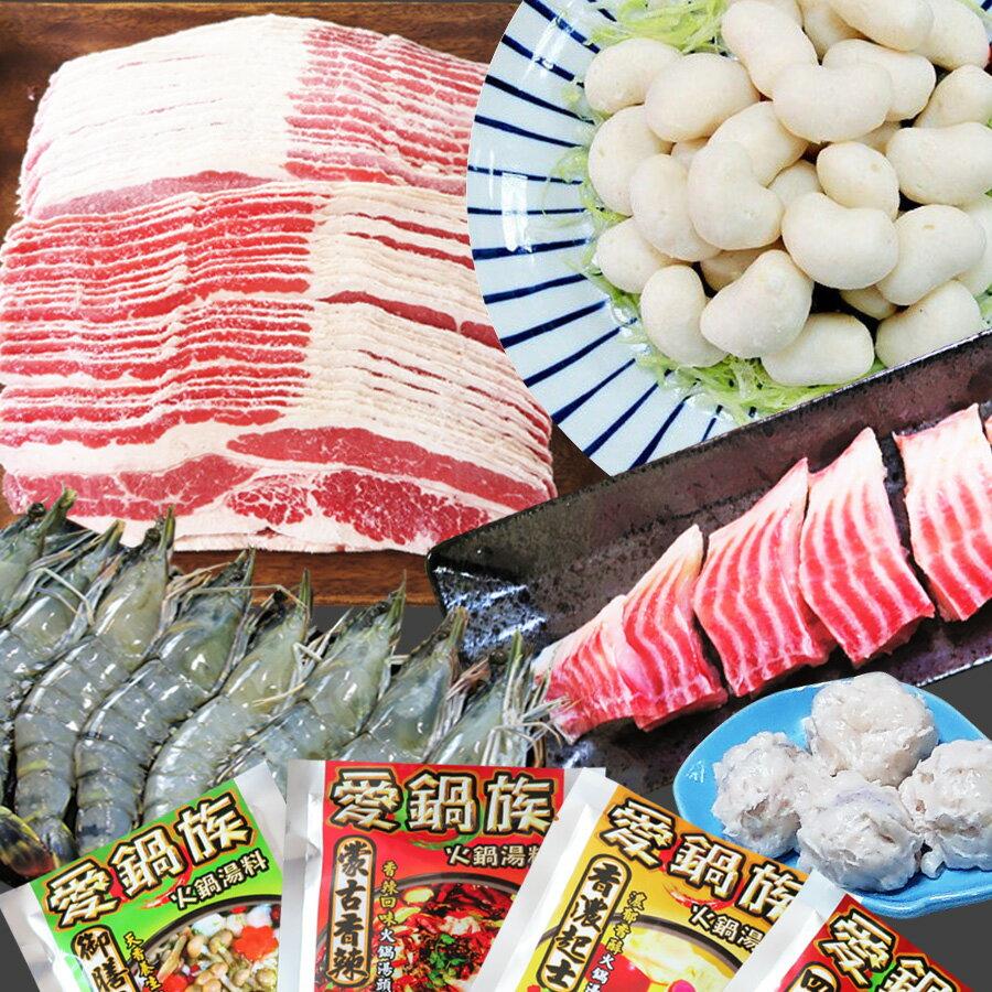 【璽富水產】極緻牛肉海鮮 4人鍋