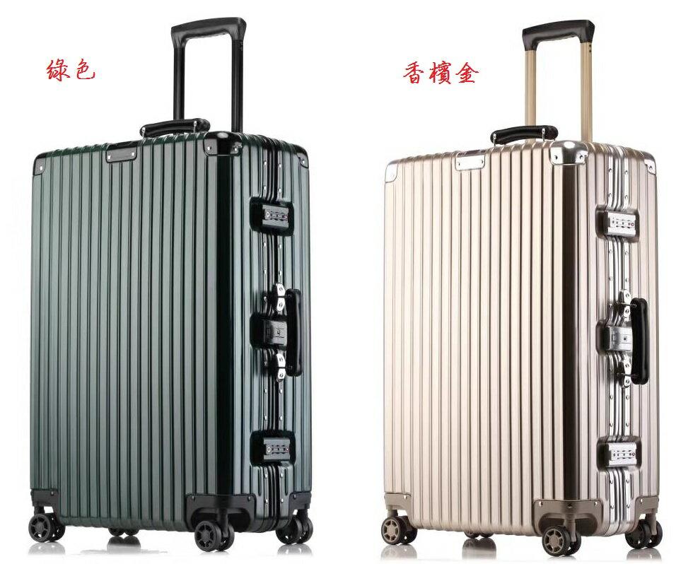 《箱旅世界》BoxTrip 20吋復古、懷舊防刮登機箱 行李箱 旅行箱 鋁框箱 7