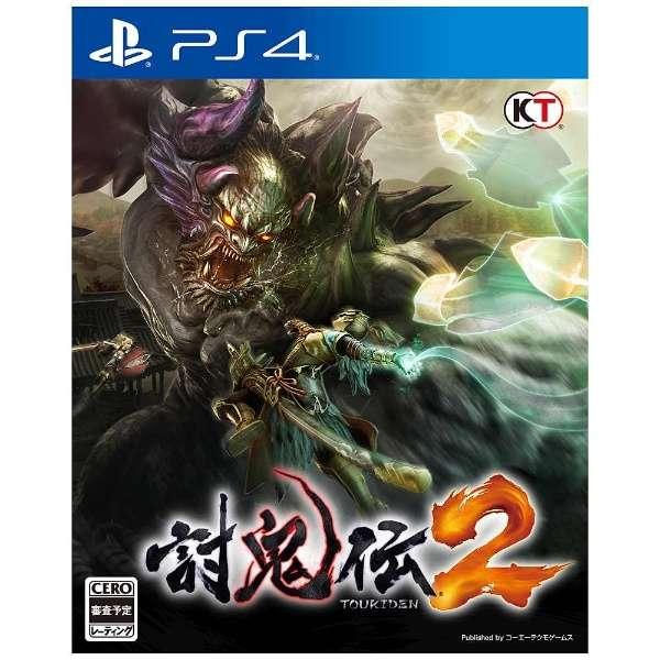 現貨供應中 亞洲中文版 [輔導級] PS4 討鬼傳 2