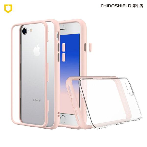 【RhinoShield犀牛盾】iPhone78Mod邊框背蓋二用手機殼櫻花粉【三井3C】