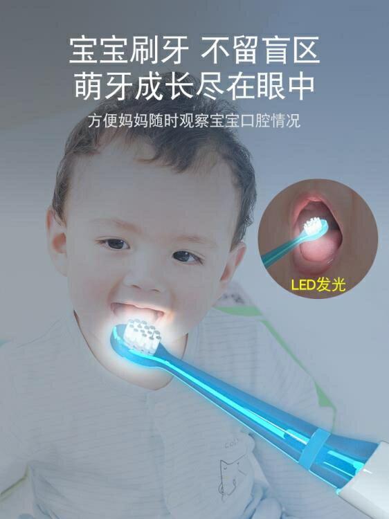 電動牙刷 電動發光牙刷3-6-12歲小孩兒童非充電式軟毛自動刷牙神器家用