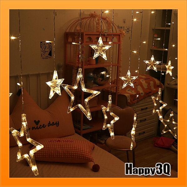 裝飾燈串IG星星燈懸掛燈泡房間佈置小夜燈窗戶宿舍-月亮星星圓球【AAA4564】