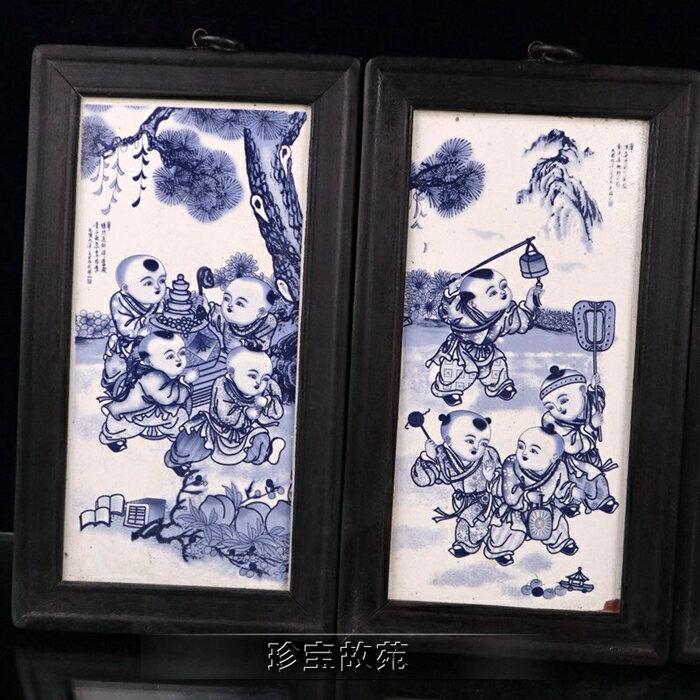 新品瓷板畫景德鎮仿古做舊實木青花嬰戲圖陶瓷畫古玩掛屏壁畫