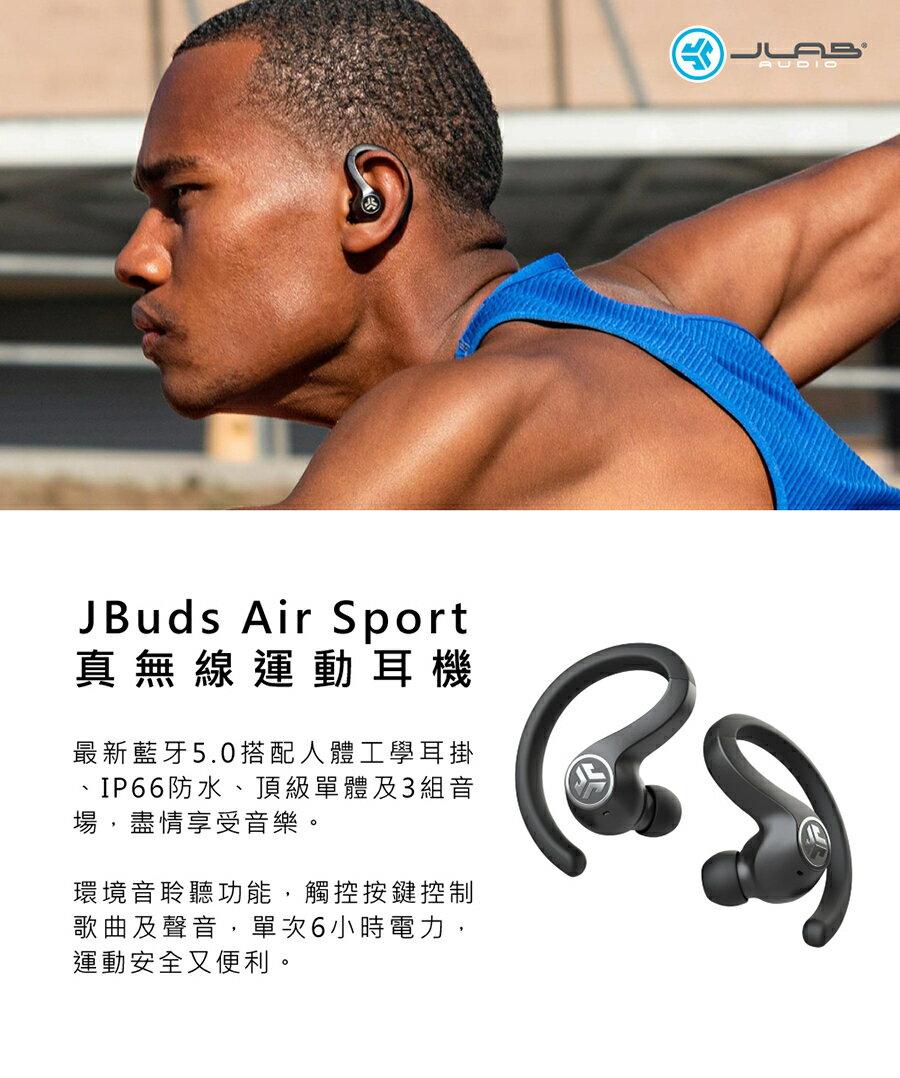 志達電子 JBuds Air Sport (現貨) JLab 真無線藍牙耳機 商務旅行 單次使用6小時 IP66 專利矽膠人體工學耳掛