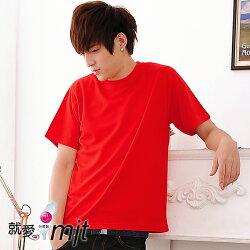 【A113】人氣團購 MIT台灣製 抗菌抗UV 3M中空紗排汗衫素面短袖T恤 慢跑 運動服 32色 (紅色)