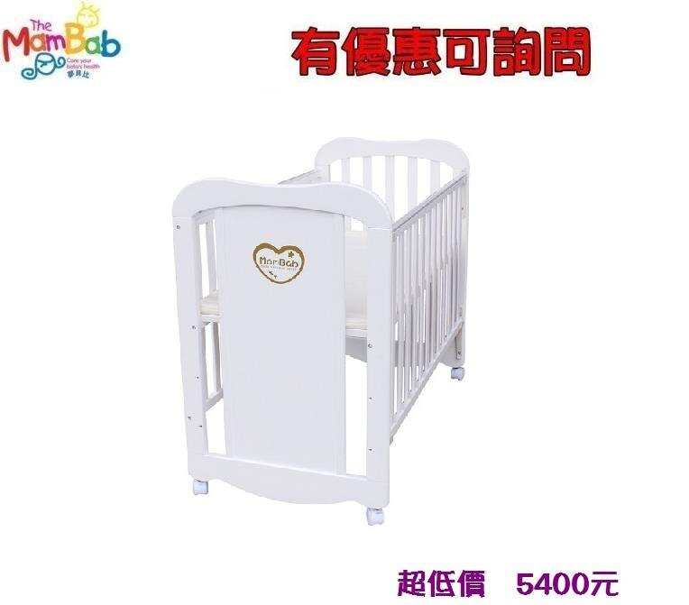 美馨兒* Mam Bab夢貝比-夢貝比嬰兒床-彩虹貝比-台規中床(白色) 5400元(有優惠可詢問)