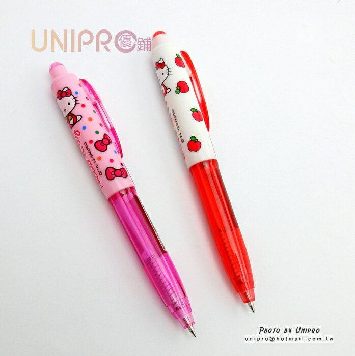 【UNIPRO】Hello Kitty 點點 蘋果 凱蒂貓 自動原子筆 三麗鷗正版授權