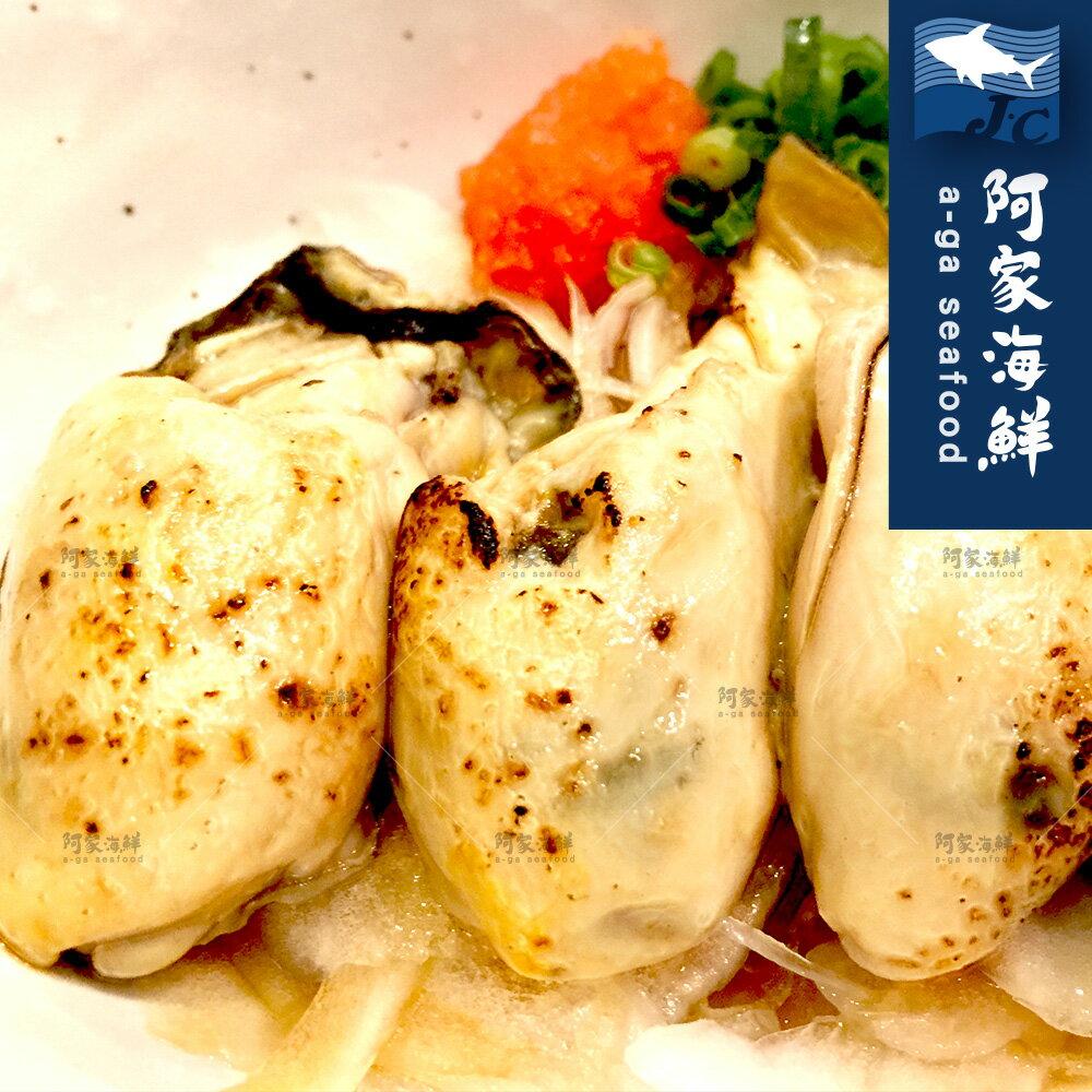 【日本原裝】日本播磨灘牡蠣3L(去殼) 130g5%/包 新鮮 便利 牡蠣清肉 新鮮肥嫩 巨大生蠔 顆顆飽滿 酥炸鮮牡蠣