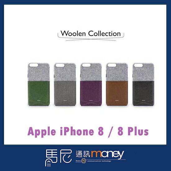 馬尼行動通訊:Mokka英倫風iPhone88Plus手機殼絨布拼接殼撞色殼可插卡保護殼手機套【馬尼行動通訊】