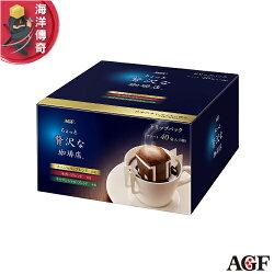 【海洋傳奇】【日本出貨】AGF 華麗濾掛式咖啡 40入 3種口味