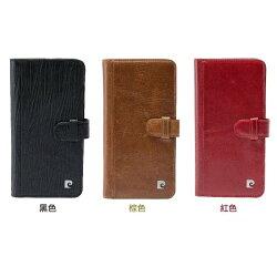 【新風尚潮流】 皮爾卡登 IPHONE 6 S I 6 S 多層卡袋 手機套 保護套 皮套 PCL-P09-IP6